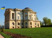 Palazzo di Razumovsky Fotografie Stock