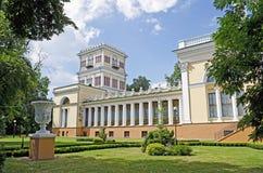 Palazzo di Rumyantsev-Paskevich Fotografia Stock Libera da Diritti