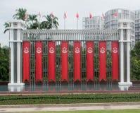 Palazzo di Singapore Fotografia Stock Libera da Diritti