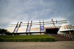 Palazzo europeo a Strasburgo Immagine Stock Libera da Diritti