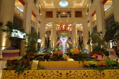 The Palazzo, flower, lobby, shopping mall, interior design. The Palazzo is flower, interior design and decor. That marvel has lobby, christmas decoration and Stock Photo