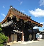 Palazzo imperiale di Kyoto Immagine Stock Libera da Diritti