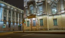 Palazzo JF Gromov (palazzo di Kantemirovsky) Fotografia Stock Libera da Diritti