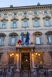 Palazzo Madama - Roma Fotografie Stock