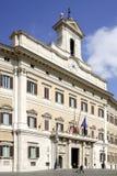 Palazzo Montecitorio在罗马 库存照片