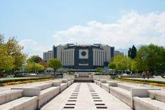 Palazzo nazionale di cultura, Sofia, Bulgaria Fotografia Stock Libera da Diritti