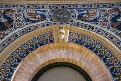 Palazzo nel parco di Retiro, Madrid Spagna di Velazquez Fotografia Stock Libera da Diritti
