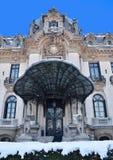 Palazzo nella neve, Bucarest, Romania di Cantacuzino Fotografie Stock Libere da Diritti