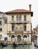 Palazzo Salviati, Βενετία Στοκ Φωτογραφία