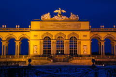 Palazzo Schönbrunn Vienna Fotografie Stock