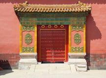 Palazzo severo a Pechino Fotografia Stock