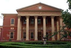 Palácio Imagens de Stock Royalty Free