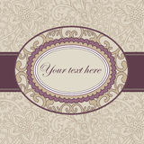 Pale retro frame Royalty Free Stock Images