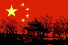Paleis 1 van de Zomer van Peking vector illustratie