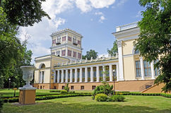 Paleis rumyantsev-Paskevich Royalty-vrije Stock Fotografie