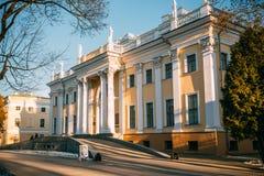 Paleis rumyantsev-Paskevich in Gomel, Wit-Rusland Stock Afbeelding