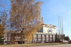 Paleis van Cultuur van Metallurgen na Sergo Ordzhonikidze, Magnitogorsk-Stad, Rusland worden genoemd dat stock foto's