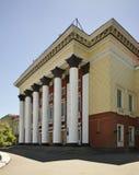 Paleis van Cultuurmijnwerkers in Artyom, Rusland stock foto's