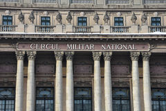 Paleis van de Nationale Militaire Cirkel Stock Afbeelding