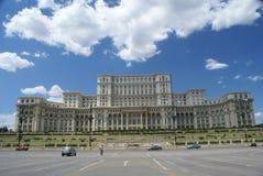 Paleis van het Parlement Stock Afbeelding