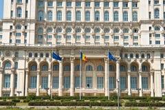 Paleis van het vooraanzicht van het Parlement, Boekarest Stock Foto's