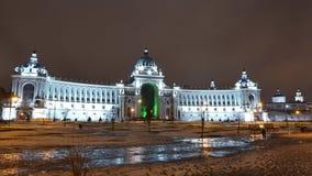 Paleis van Landbouwers in Kazan Kazan het Kremlin en Millenniumpark Royalty-vrije Stock Afbeelding