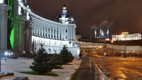 Paleis van Landbouwers in Kazan Kazan het Kremlin en Millenniumpark Stock Foto