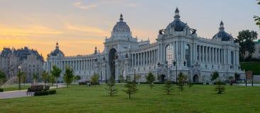 Paleis van landbouwers Kazan stad, Rusland stock foto's