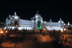 Paleis van landbouwers (Ministerie van Milieu en Landbouw) in Kazan Royalty-vrije Stock Foto's
