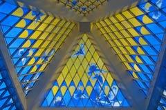 Paleis van Vrede en Verzoening - Bovenkant binnen stock foto