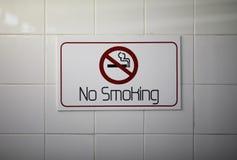 palenie zabronione Fotografia Stock