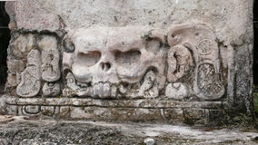 Palenque, Chiapas, México fotos de archivo libres de regalías