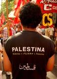 palestina 免版税库存照片