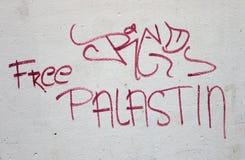 Palestina libre Imagen de archivo libre de regalías