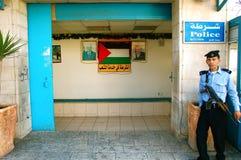 Palestine Stock Photos