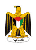 Palestine coat of arms Stock Photography