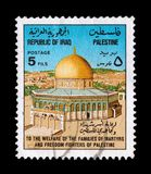 Palestine martyrs mail stamp Royalty Free Stock Image