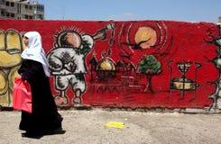 Palestinian art stock images