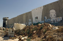 Palestinian art Stock Image