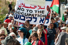 Palestinian and Israeli demonstration Royalty Free Stock Photo