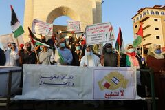 Palestinians protest against Israeli normalisation deals with the United Arab Emirates and Bahrain