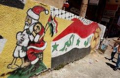 Palestinien d'art photos stock