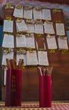 Palillo chino de la fortuna Fotos de archivo libres de regalías