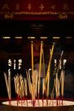 Palillo de ídolo chino para la esperanza Imagen de archivo
