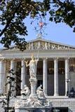 Paliuszu Athena fontanna przed Austriackim parlamentem, Wiedeń Zdjęcie Royalty Free