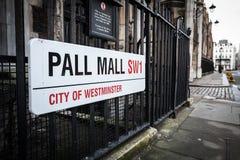 Pall Mall immagine stock
