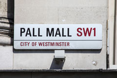 Pall Mall in London. The street sign for Pall Mall in central London, UK Royalty Free Stock Photo