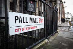 Pall Mall Stock Image