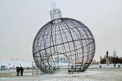 Palla della via di Natale sulla collina di Poklonnaya a Mosca Immagine Stock Libera da Diritti