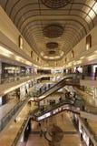 Palladium Mall Royalty Free Stock Images